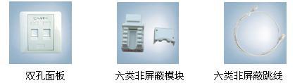 办公大楼综合布线系统设计方案_办公大楼