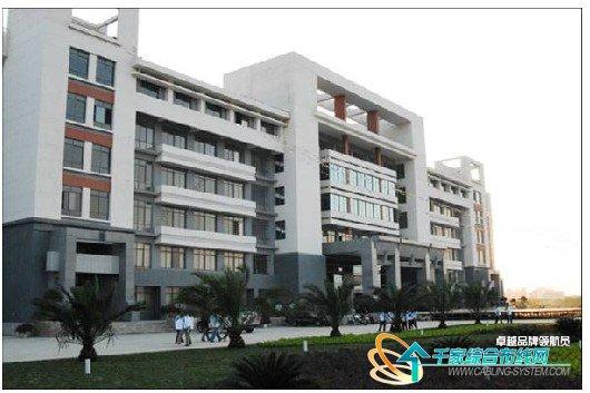 广西师范大学/广西师范大学创建于1932年,座落在山水秀丽的桂林市,是一所...