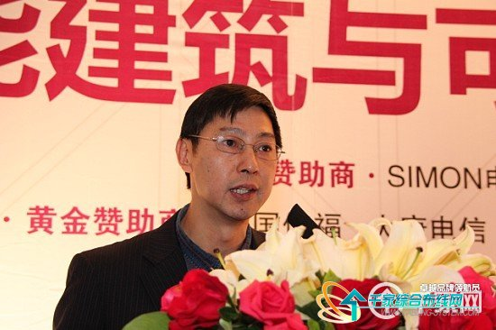 广东省建筑设计研究院副总工程师陈建飚演讲