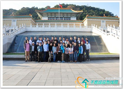 德特威勒电缆系统上海公司2013年度台北分销商大会召开